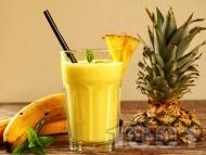 Рецепта Смути от банан, ананас и джинджифил
